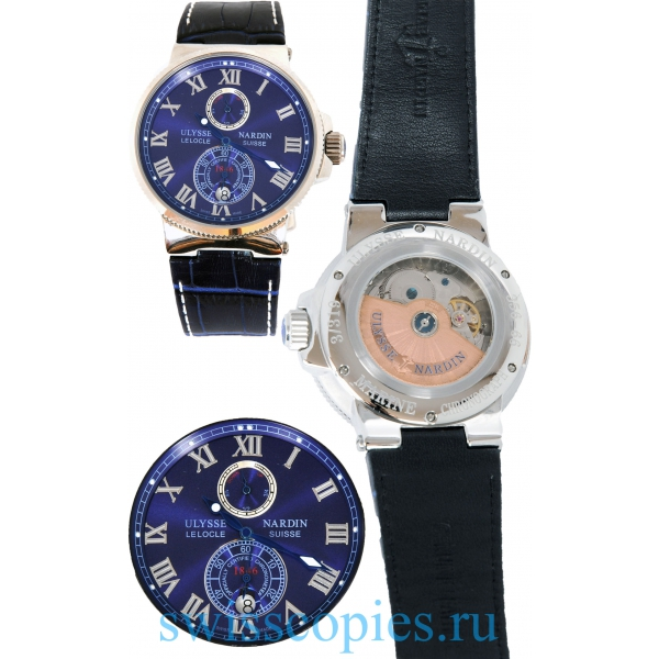 часы ulysse nardin le locle suisse 1464 для дневных мероприятий